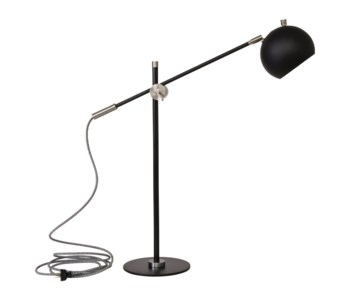 Orwell Table Lamp OR750-BLKSN