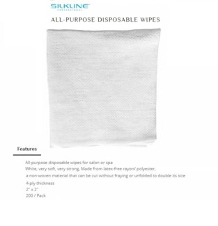"DA SILKLINE ALL-PURPOSE 4-PLY DISPOSABLE WIPES (2"" X 2"")"