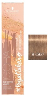 SC IR 9-567 EXTRA LIGHT BLONDE GOLD CHOCOLATE COPPER 60ML