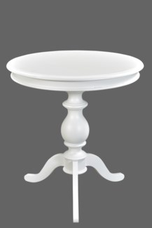 Gloria Side Table with White finish