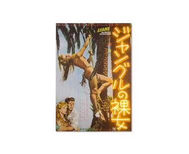 Liane Of The Jungle - Led Neon