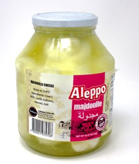 MAJDOULLE CHEESE JAR 1KGx2