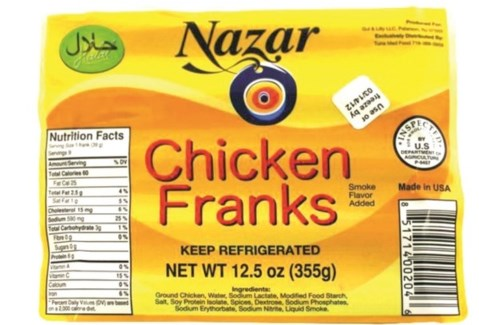CHICKEN FRANKS 12.5OZx16