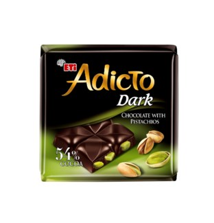KARAM 54% DARK CHOCOLATE 75GRx6