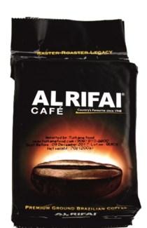 COFFEE 200GRx20