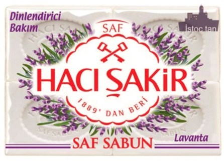 BATH SOAP LAVENDER 4PKx15PC