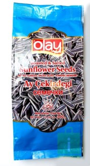 SUNFLOWER SEEDS BLACK 300GRx16
