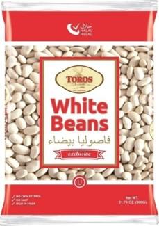 WHITE BEANS (10MM) 900Gx12