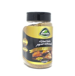 STEAK GRILL SEASONING 250GRx8
