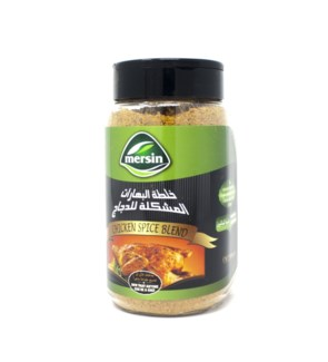 CHICKEN GRILL SEASONING 300GRx8
