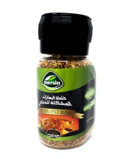 CHICKEN GRILL SEASONING W/GRINDER 300GRx8