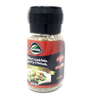 SALAD SEASONING W/GRINDER 300GRx8
