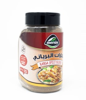 KABSA SEASONING 280GRx8
