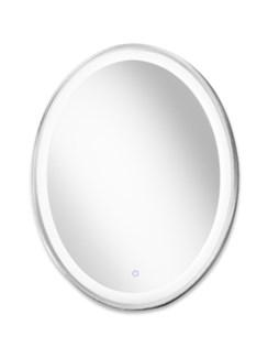 Pool Illuminated Mirror Oval Silver