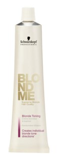 OLD BM Toning Sand Color Cream 60ml