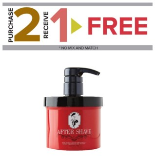 ! 2+1 JOHNNY B AFTER SHAVE BALM 12oz