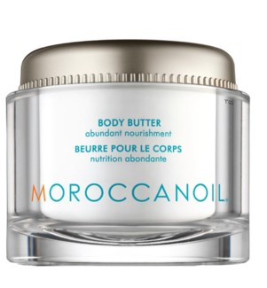 NEW 190ml Moroccanoil Body Butter