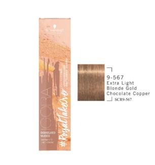 9-567 Xtr Lgt Bld Gold Choco Copper RTO