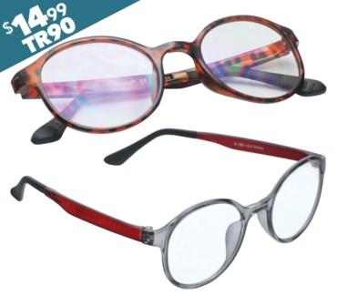 iShield Anti Reflective Coated Reading Glasses- Polo Style Frame