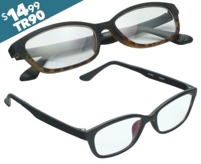 iShield Anti Reflective Reading Glasses - Rubberized Smooth to the Touch Finish Frame