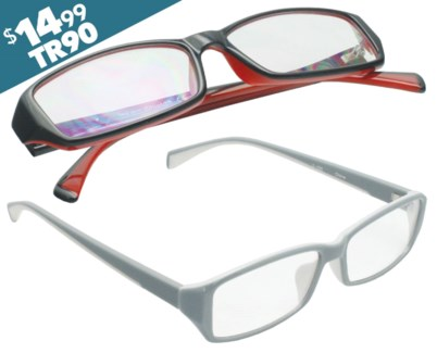 iShield Anti Reflective Reading Glasses-  Double Injection Modern Style