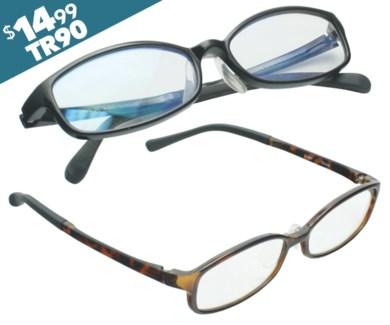 iShield Anti Reflective Reading Glasses - Fully flexable Frame